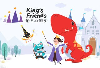 King friends cover