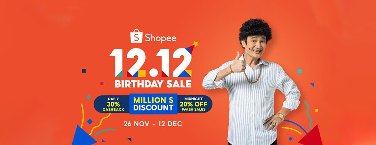 Shopee x phua chu kang ad