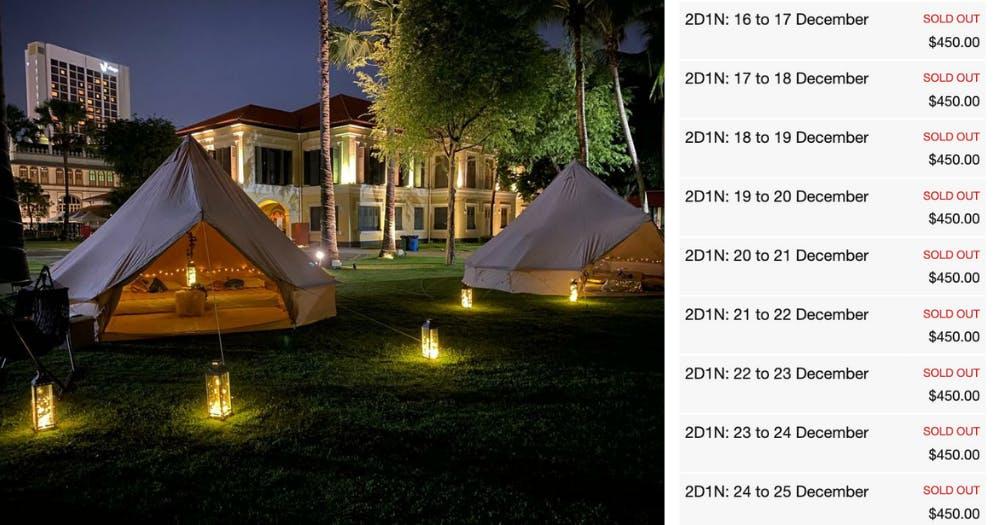 Screenshot of Kampong G(e)lampling being sold out