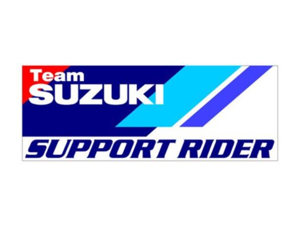 SUZUKI GSX-R600 support rider