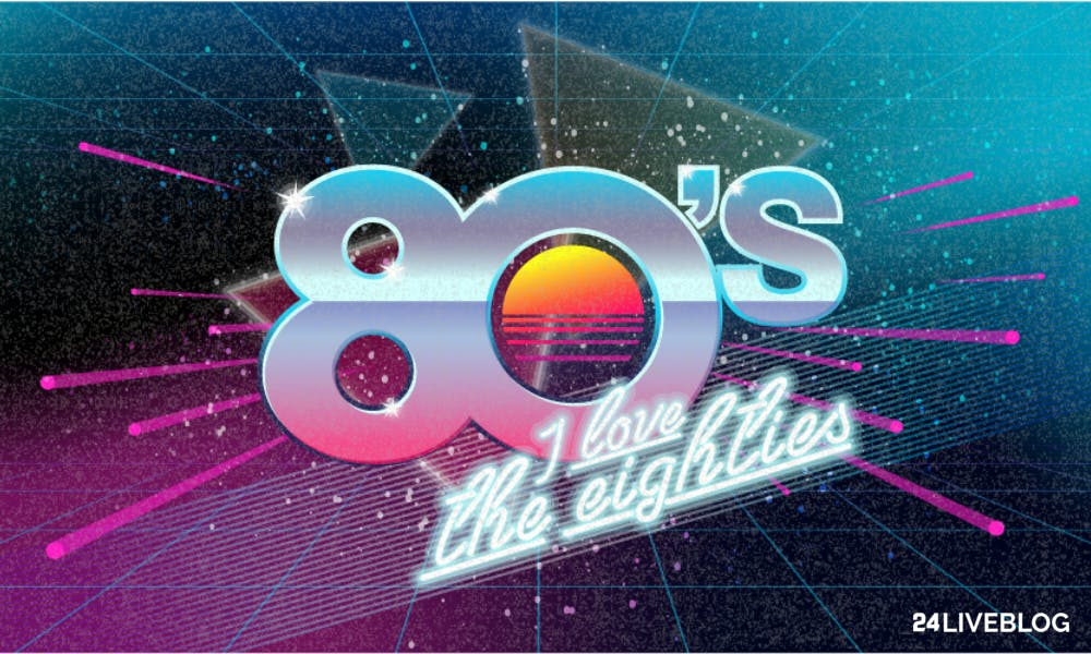 It's Time to Get Ready for the BlackLine 80's Bash! Image | BlackLine Magazine