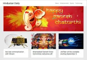 Hindustan Daily Media Website