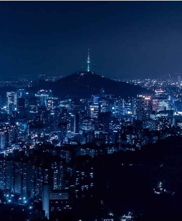 Depósito de Bagagem em Seul