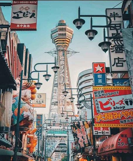 Depósito de Bagagem em Osaka