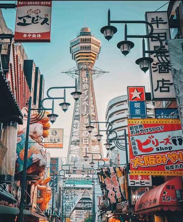 Luggage Storage Osaka