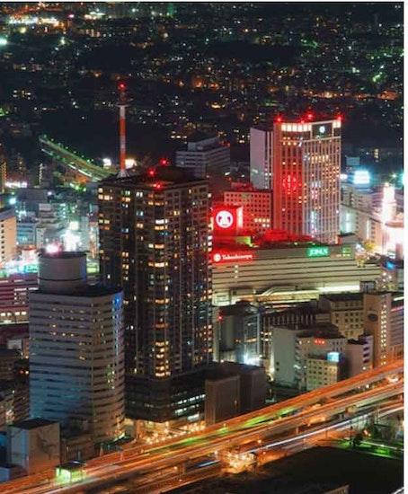 Yokohama の手荷物保管スペース