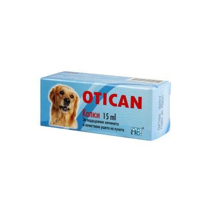 Капки за поддържане хигиената на ушите