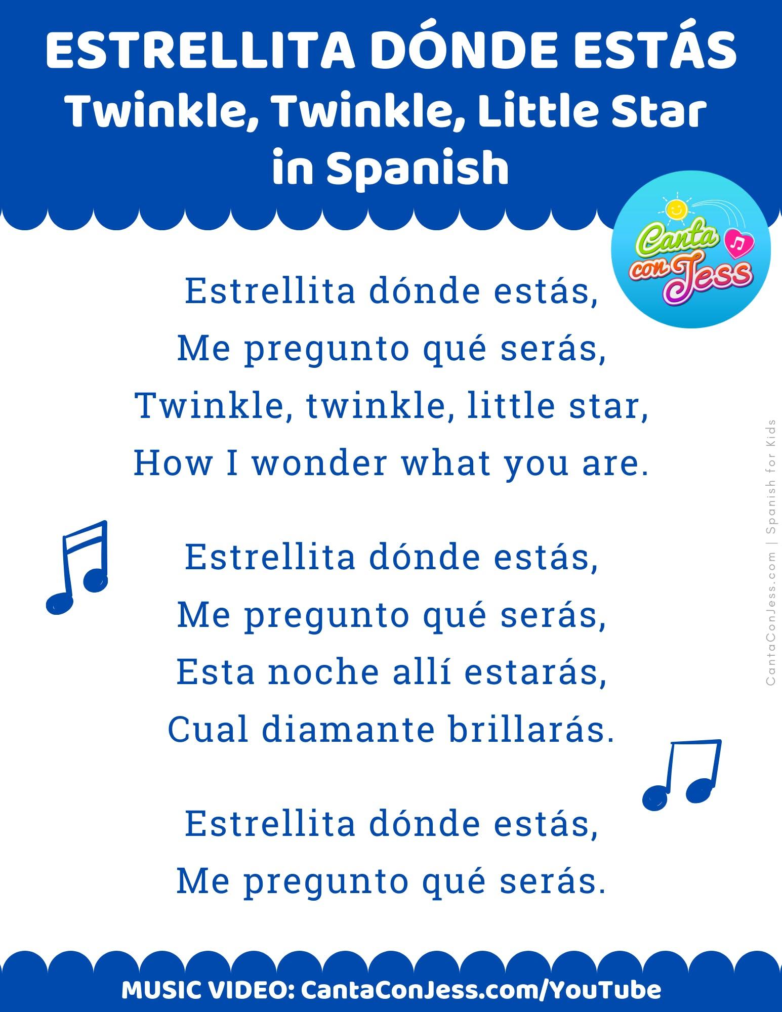 Twinkle, Twinkle, Little Star in Spanish (Estrellita Dónde Estás) - LYRICS / LETRA