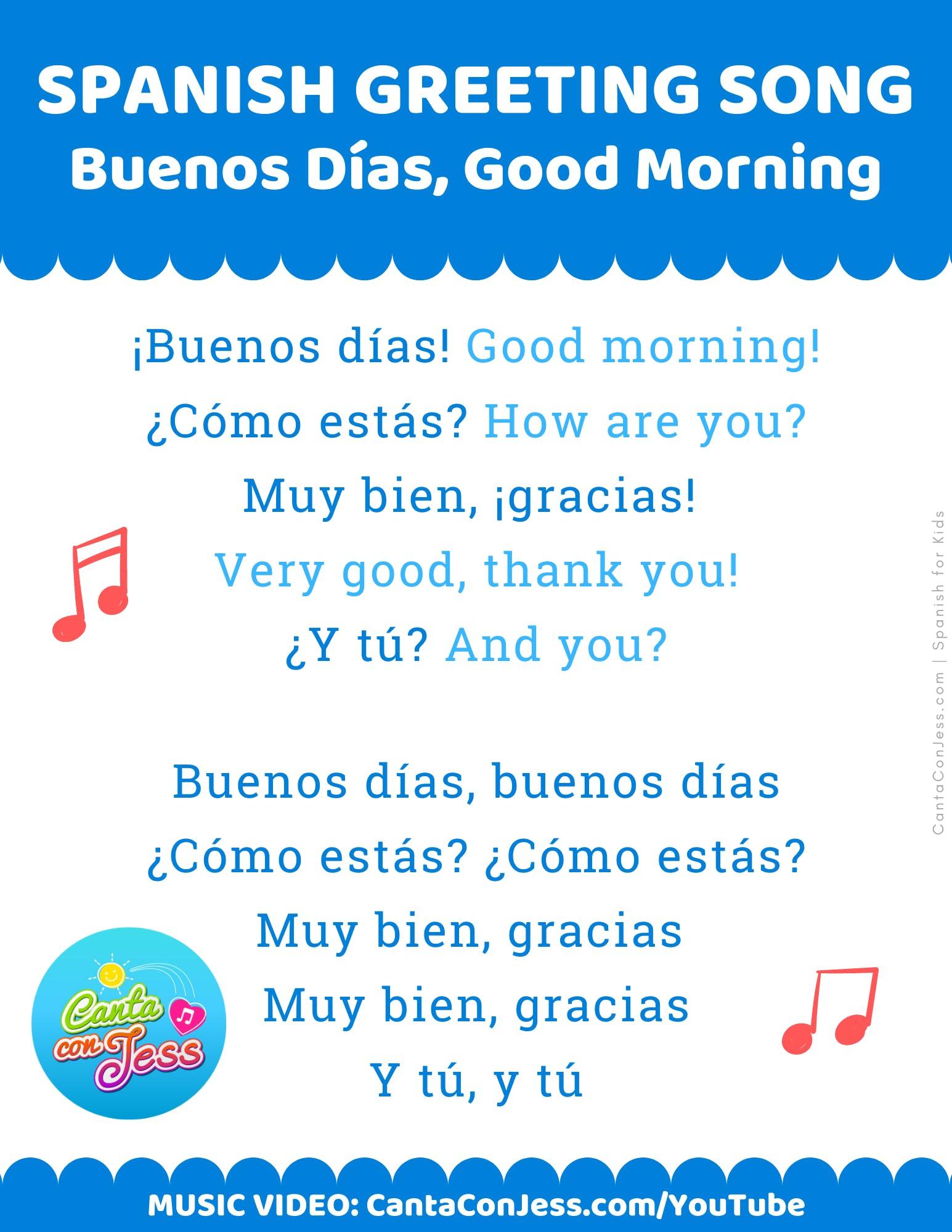 Buenos días, Good morning Song LYRICS
