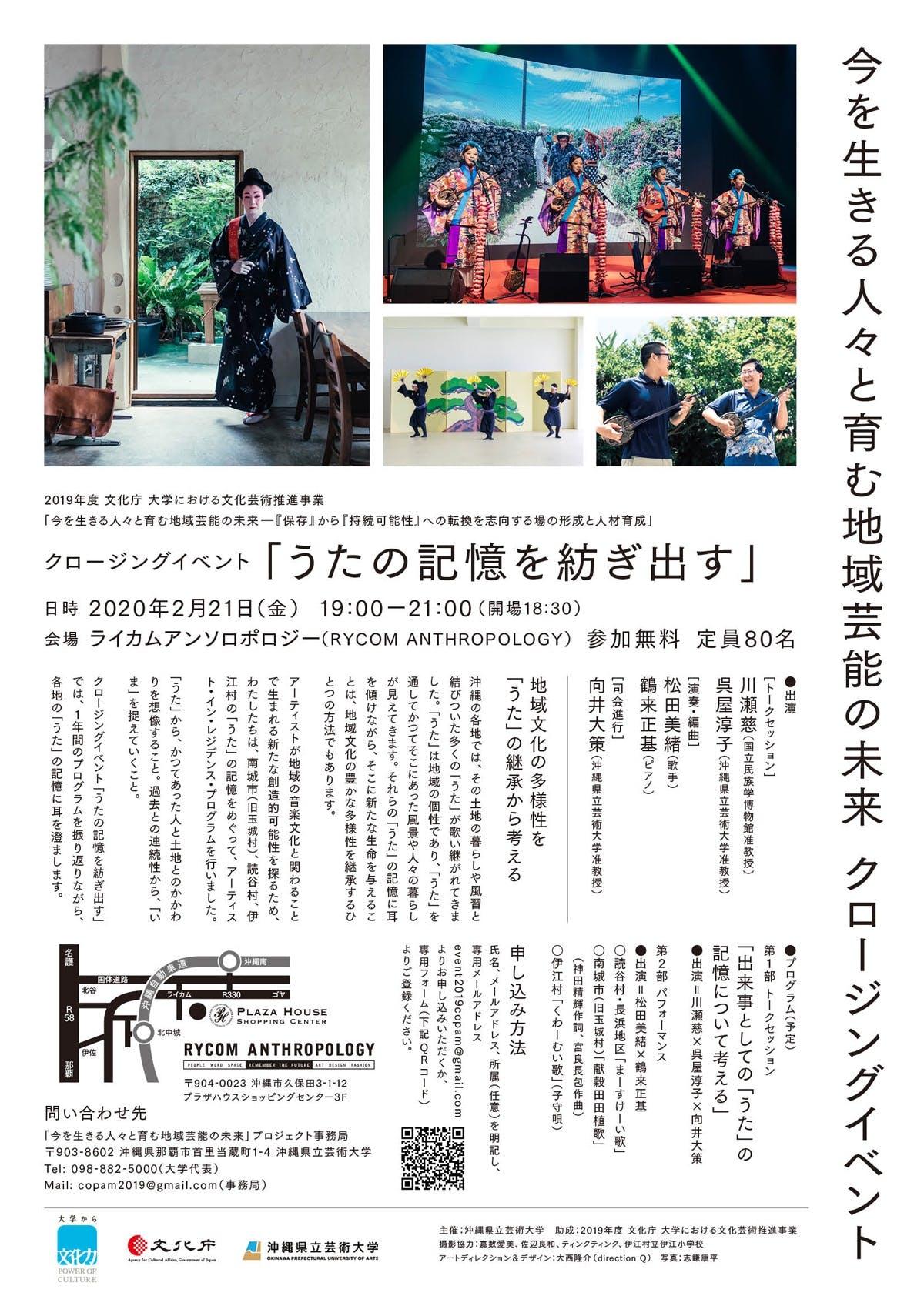 アートディレクション&デザイン:大西隆介(direction Q)、写真:志鎌康平
