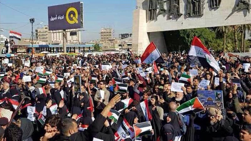 Protesters in the Beirut city of Lebanon