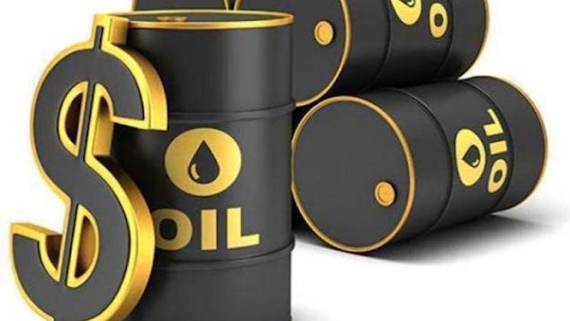 Nigerian crude oil