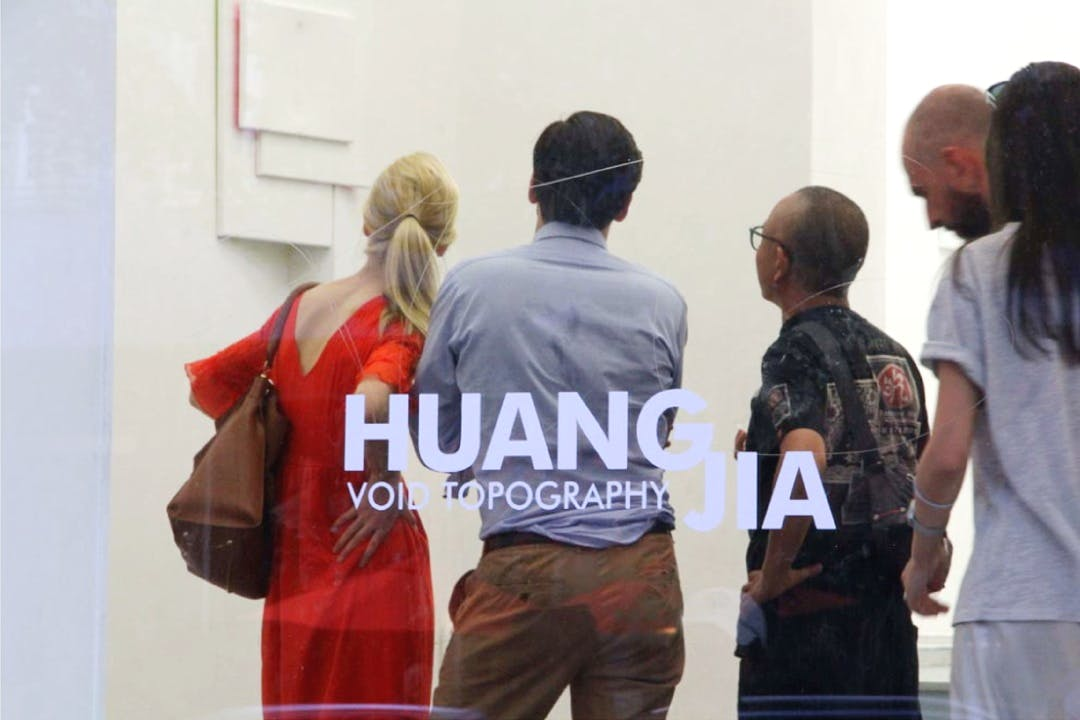 Artist-Residency-Berlin-coGalleries-Gallery-Exhibition-Huang-Jia copyright Berlin China Art