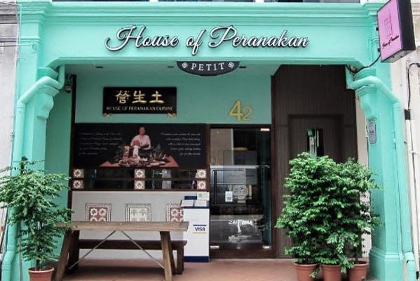 a turqouise shop called House of Peranakan