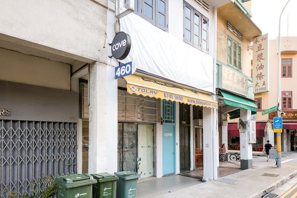 shophouse at 460A geylang