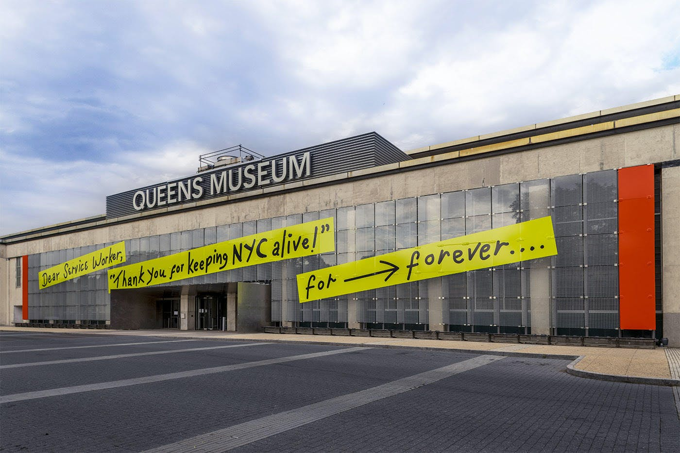 QUEENS MUSEUM OFFERS $10,000 USD ARTIST BUDGET FOR UPCOMING RESIDENCY PROGRAM