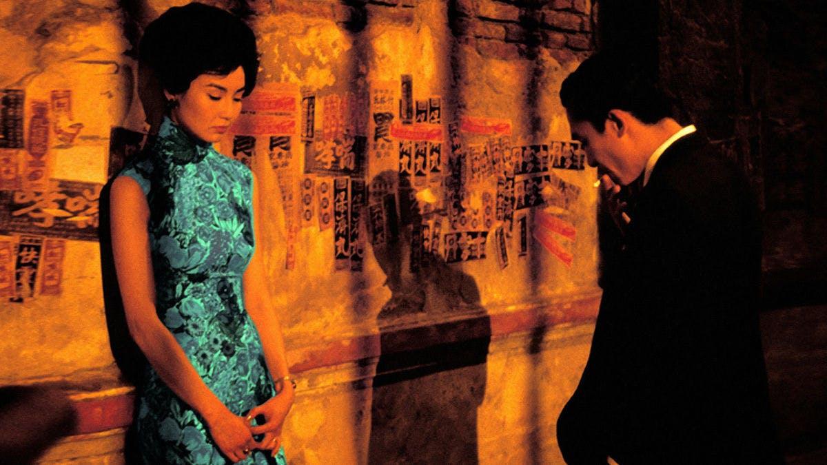 Wong Kar-Wai: In the Mood for Love