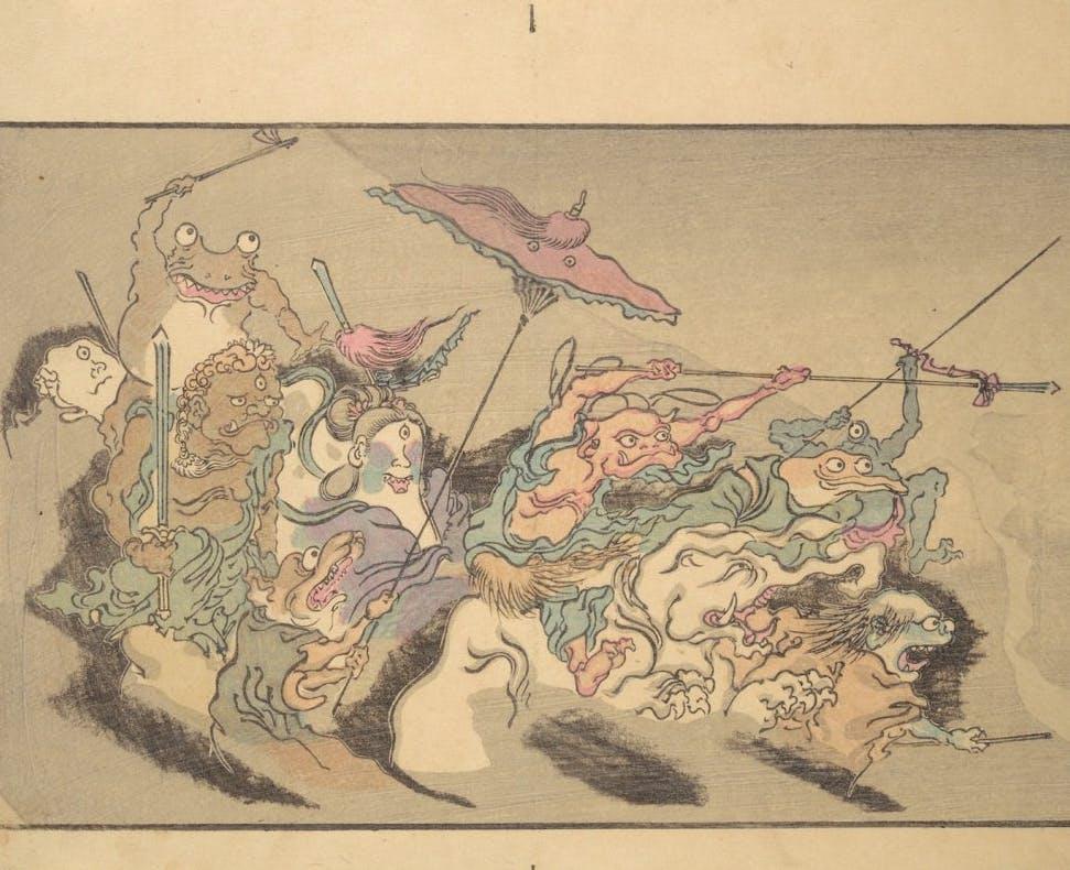 KAWANABE KYŌSAI: THE NIGHT PARADE OF ONE HUNDRED DEMONS