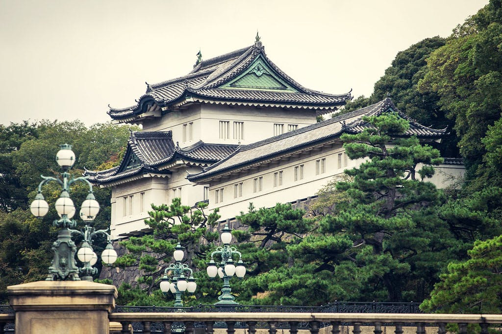 Photo Le Palais Impérial - Japon