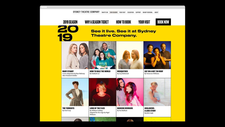 Screenshot of STC website