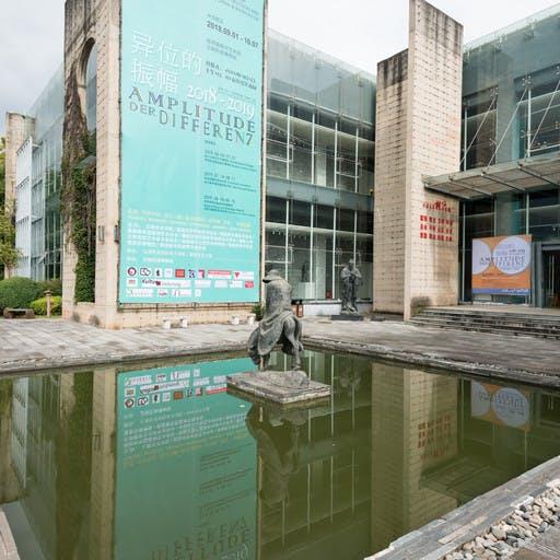 Yuan Xiaocen Kunstmuseum in Kunming/ China, Foto: Gerhard Schlötzer
