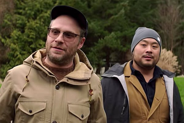 seth rogan and david chang in breakfast lunch & dinner