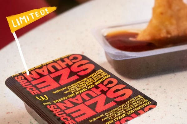 Szechuan Sauce from McDonalds