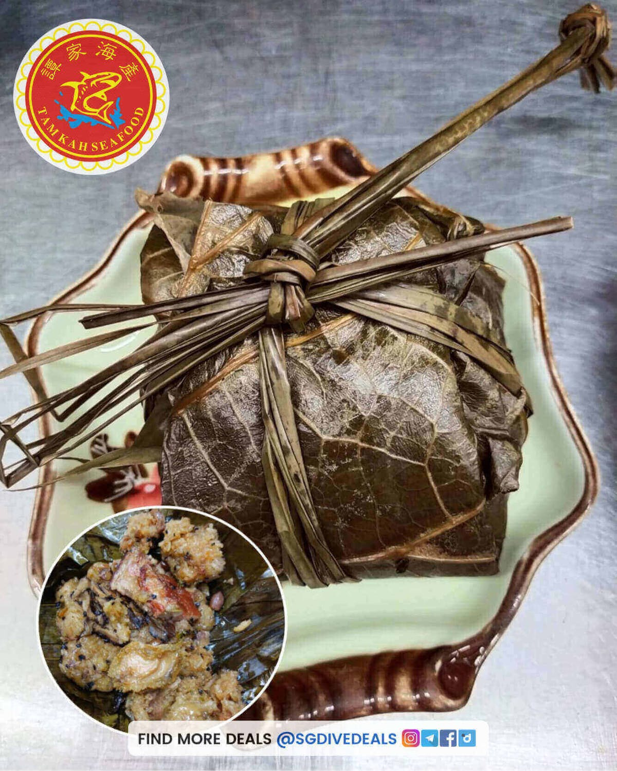 Abalone & Cured Meat Rice Dumpling