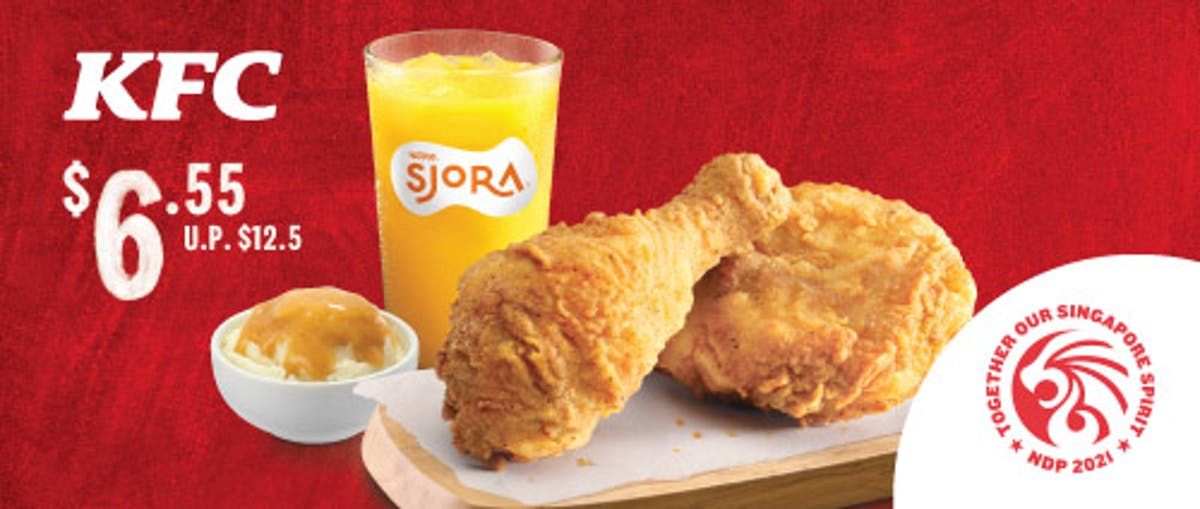 KFC NDP E VOUCHER PROMO