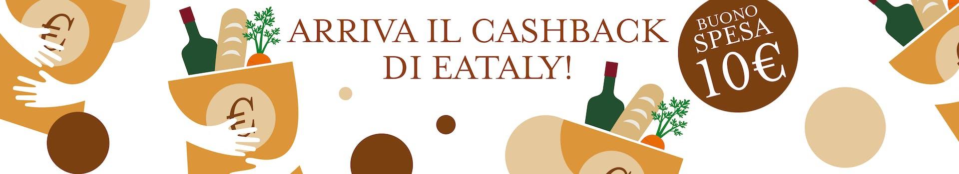 Il Cashback di Eataly