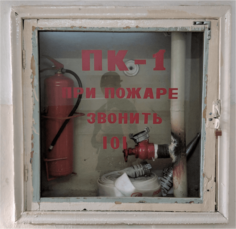 Hose and extinguisher in case of fire