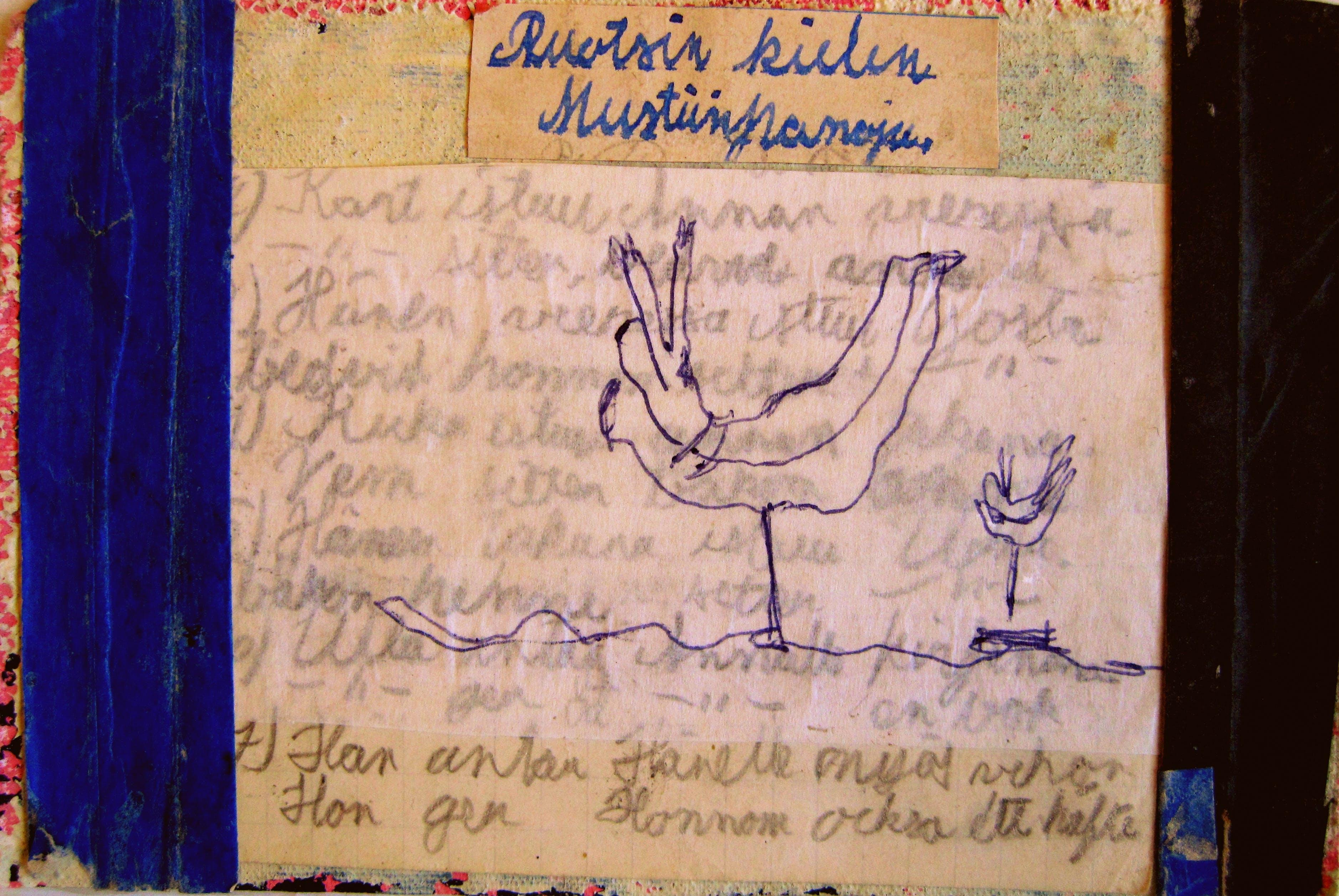 Ystävyydellä, 13cm x 16cm, kollaasi, 2007