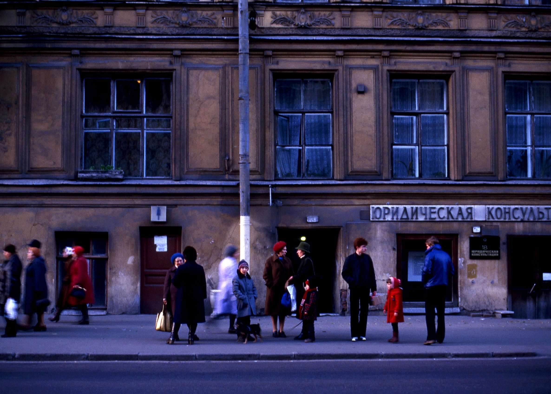 Neuvostoliitto Leningrad 1985