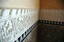 Kalligrafiewand