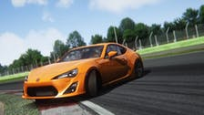 Assetto Corsa Ultimate Edition - What's included