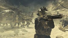 Big discounts on Call of Duty Steam games