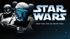 Top Star Wars PC games on the Fanatical store