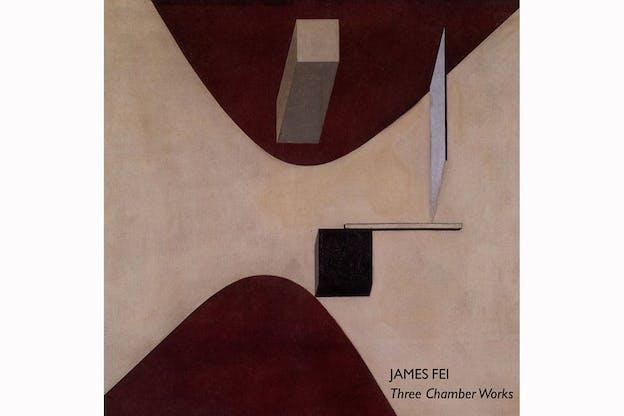 James Fei
