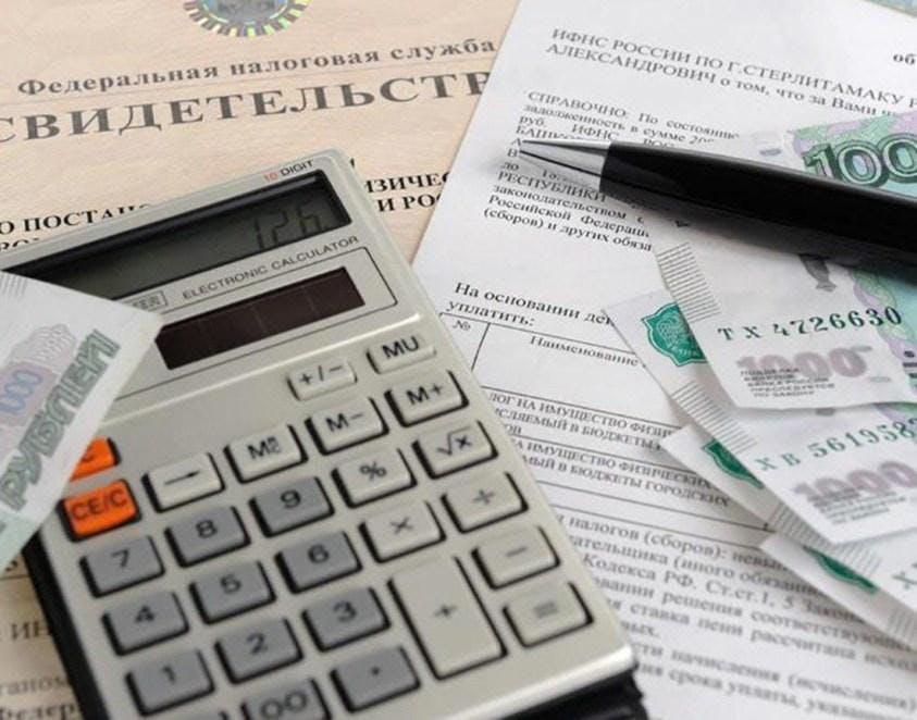 Налоговый вычет при покупке