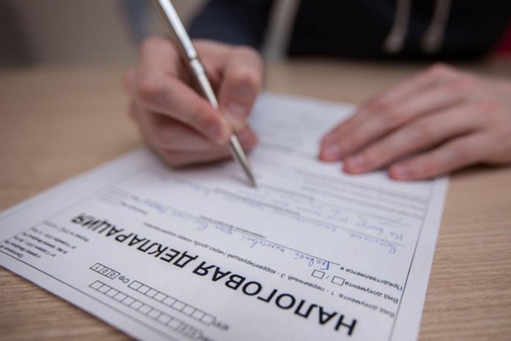 Как заполнить налоговую декларацию