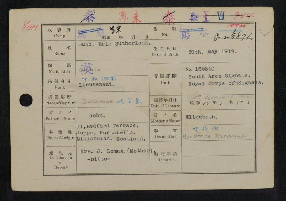 Railwayman author Eric Sutherland Lomax found within the Japanese Index Cards of Allied Prisoners of War