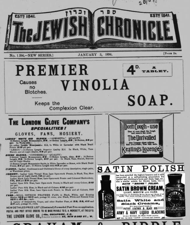 Old Jewish newspapers