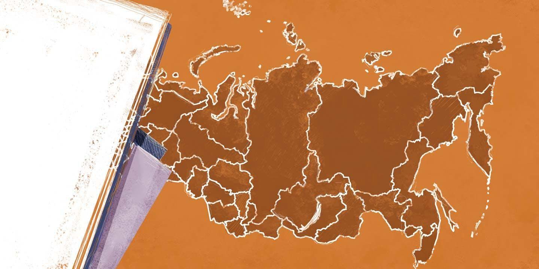 Putin Issues Cryptocurrency Regulation Adoption Mandate