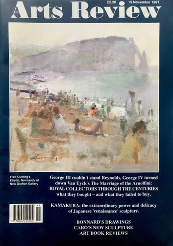 Cover, Arts Review, November 1991