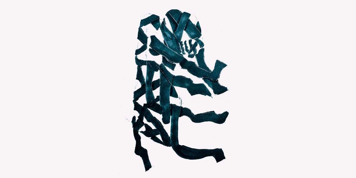Garitma, dibujo abstracto con lineas gruesas, dibujo marcador sobre papel