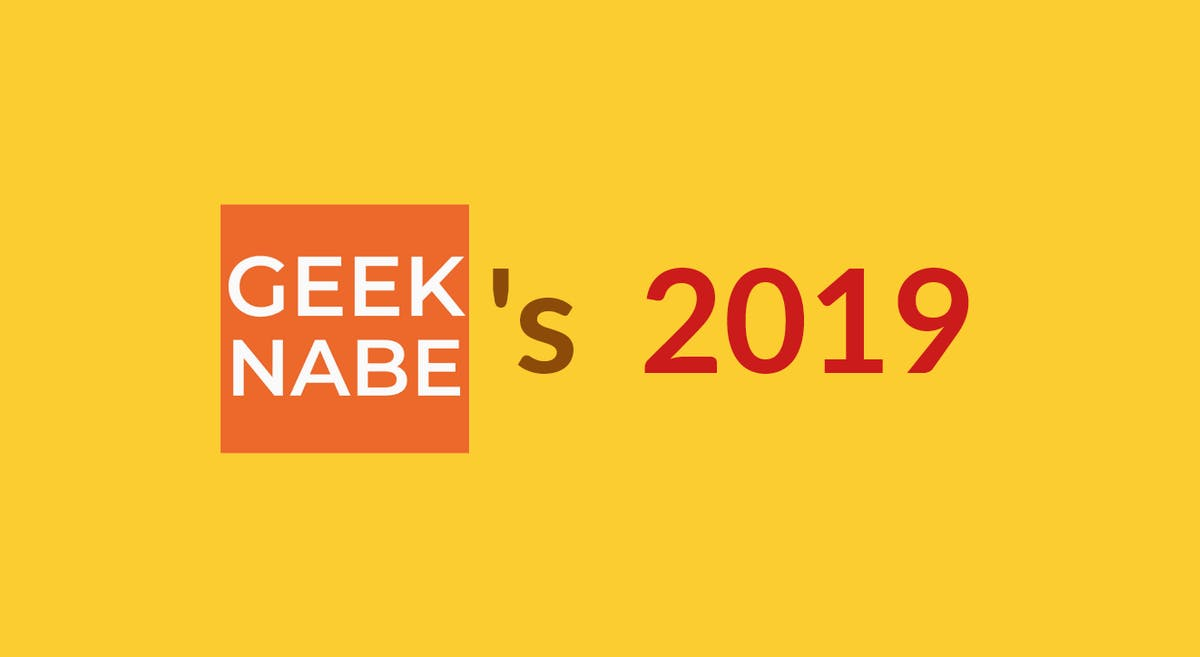 The state of geeknabe.com in 2019, and the plans for the future to come