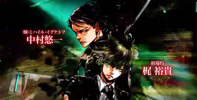 Kei and Arata in the announcement trailer