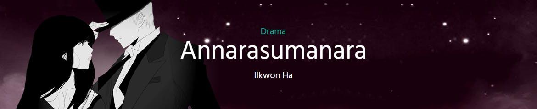 Annarasumanara banner screencapped from Webtoon