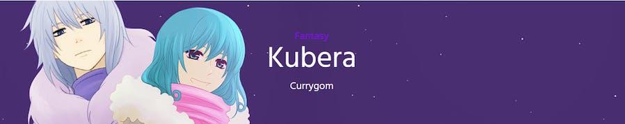 Kubera webtoon banner