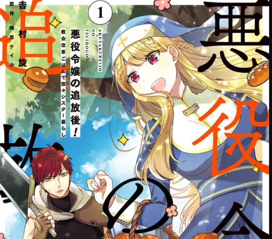Main characters of this... super long name otome series.